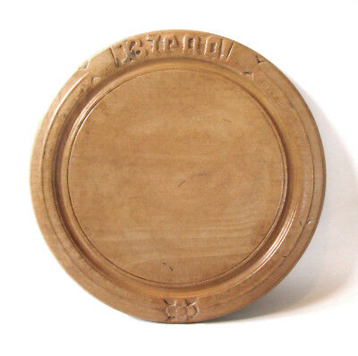 Vintage Carved Wooden Sycamore Bread Board - Rustic Farmhouse Kitchen