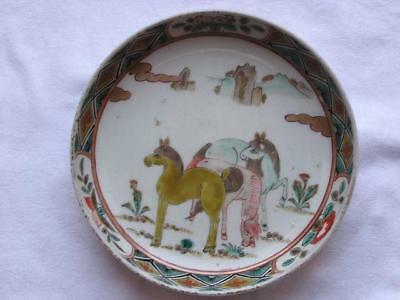 Antique Japanese Imari plate with horses 1800-50 handpainted #4346
