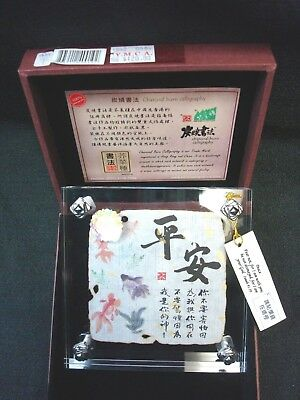 Chinese Charcoal Burn Calligraphy Painting With Acrylic/lucite Frame Gold Leaf