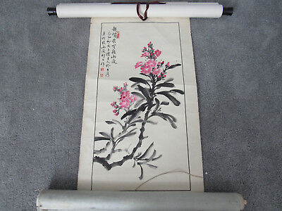Lovely Chinese painting of flowers on paper