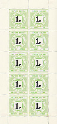 (A20505) GB MNH 1p Talyllyn Railway Letter stamps minisheet 1975