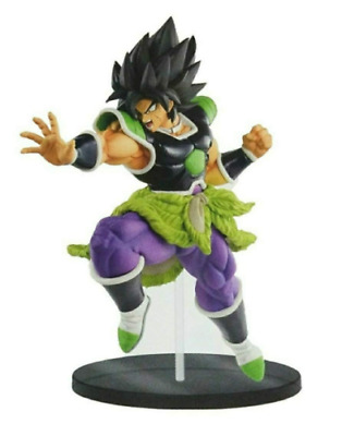 Banpresto Dragon ball Super ULTIMATE SOLDIERS THE MOVIE-Ⅰ Broly JAPAN OFFICIAL