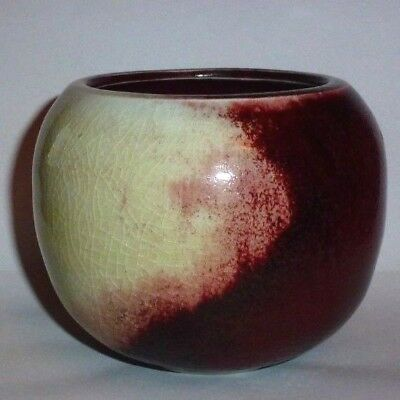 Unusual Sang De Bouef Meiji Period Japanese Water Pot Circa 1900 Signed to Base