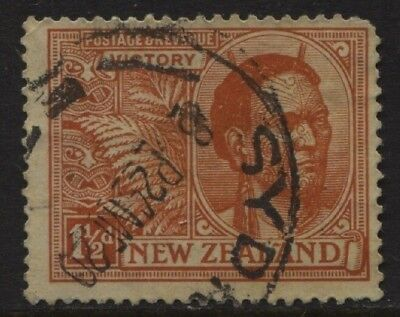 New Zealand 1920 Victory 1½d SG #455 Used in Sydney Australia