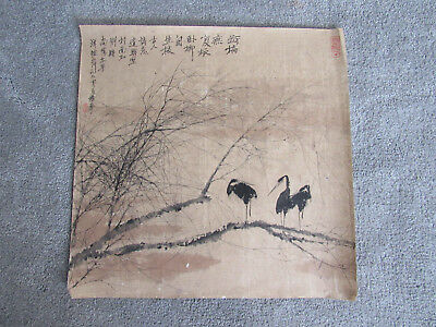 Chinese ink painting of birds on paper - signed