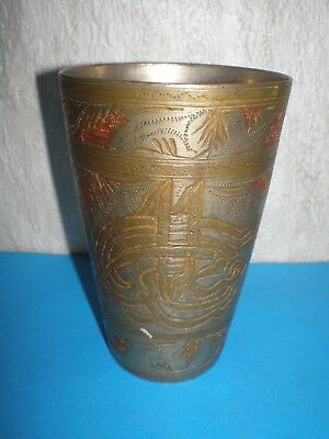 Unique handmade  bronze cup with Arabic prayers from the 19th century - RARE!