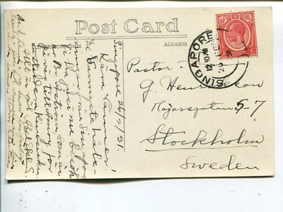 Straits Settlements picture post card to Sweden, Singapore 1931
