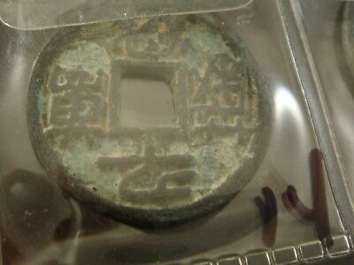 Ancient Chinese dynasty coin 1 cash Antique bronze China rare coin shipwreck #14