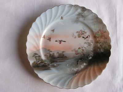 "Antique Japanese Kutani plate marked ""I"" 1920s handpainted #0632A"