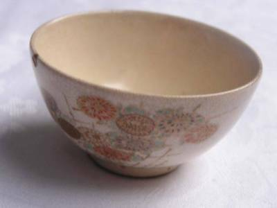 Antique Japanese Satsuma cup with flowers 1880-90 handpainted #3618