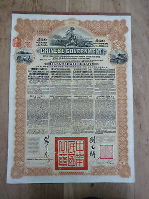 China, Reorganisation Gold Loan von 1913, 20 Pounds Sterling, Englisch Edition.