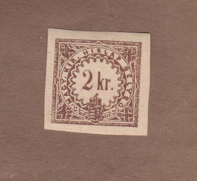 Hungary PR2 mint never hinged newspaper stamp.