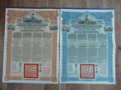 China, Reorganisation Gold Loan von 1913, 20 & 100 Pounds Sterling  !