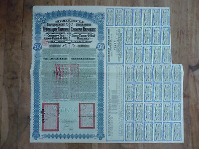LUNG-TSING-U-HAI Railway, Gold Loan of 1913, Superpetchili, 1 Certificate !