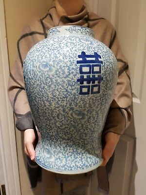 VERY LARGE Fine Antique CHINESE Vase - 42cm