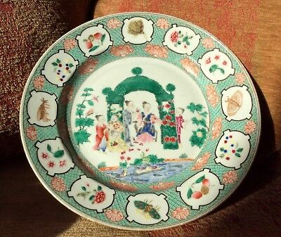 Chinese Antique 18th C Porcelain Famille Rose Figures Arbour 9in Dish Pronk