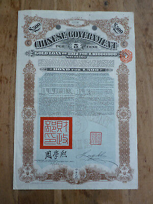 Chinese Government, Gold Loan of 1912, Crisp Loan 500 Pounds Sterling, rare !!!