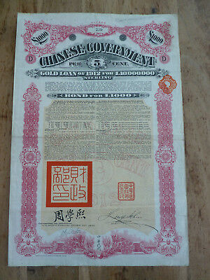Chinese Government, Gold Loan of 1912, Crisp Loan 1000 Pounds Sterling, rare !!!