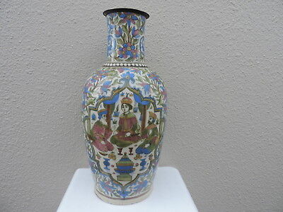 Larg Antique Persian Qajar Islamic Glazed Art Pottery Ceramic Vase C 1880's