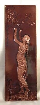 "Classical Majolica Fireplace Plaque Tile - 18"" x 6"" x 5/8"""