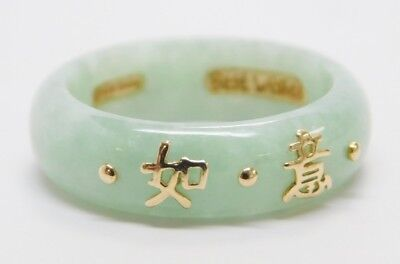 Vintage Chinese Jadeite Ring with 14K Yellow Gold Characters.