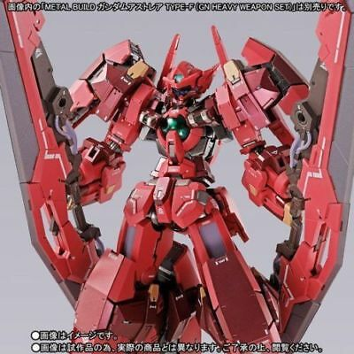 BANDAI METAL BUILD Avalung Dash OP Set for (Gundam Avalanche Astraea TYPE-F)