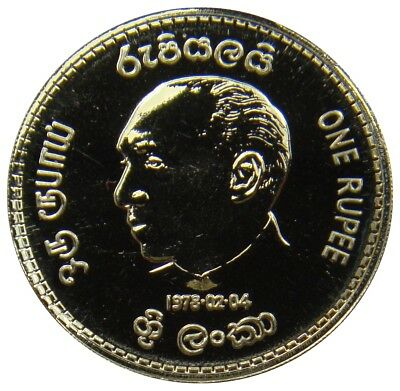 (P221) - Sri Lanka - 1 Rupee 1978 - Jayewardene - Proof - KM# 144