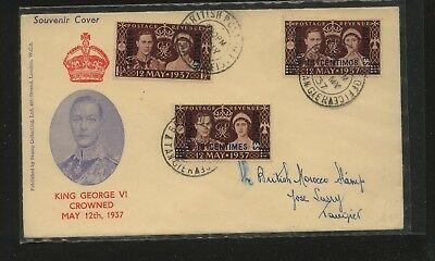 British  Morocco   nice cachet  1937  coronation cover 3 stamps        KL0917