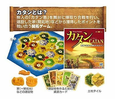 GP Catan Standard Edition NEW from Japan