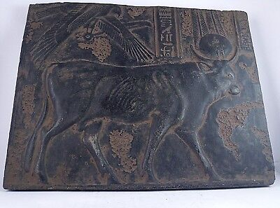 RARE ANCIENT EGYPTIAN ANTIQUE BUCHIS CLUT Stela 1520-1325 BC
