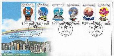 E4147 CHINA Hong Kong STAMPS  FIRST DAY COVER 1997