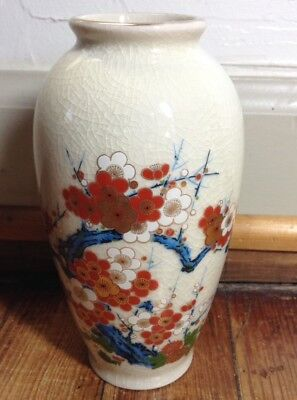 Small Japanese Vase 6.5 Inches