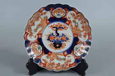 R9288: Japanese Old Imari-ware Flower Butterfly pattern ORNAMENTAL PLATE/Dish