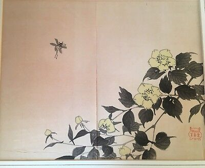Vintage Original Japanese Watercolour Painting - Signed