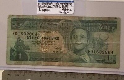Ethiopia Currency 1 Birr (1991) P#41a Circulated
