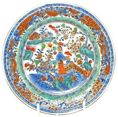 #2 GOOD YONGZHENG 18th C CHINESE FIGURAL CLOBBERED PORCELAIN PLATE