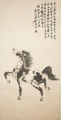 Chinese Traditional Ink Brush Painting Of Horse