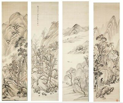 Group Of 4 Chinese Antique Ink Brush Paintings On Silk