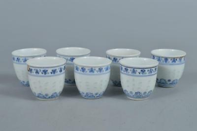 R9497: Chinese Blue&White Firefly watermarks sculpture TEA CUP Senchawan 7pcs