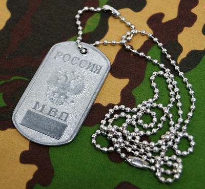 Russian Military Dog Tag MVD -Ministry of the Interior