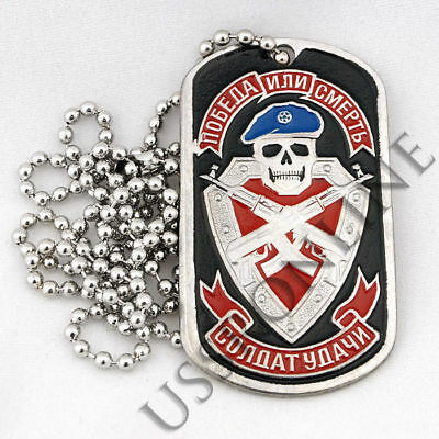 Russian Military Dog Tag SOLDIER OF FORTUNE Vistory Or Death - VDV Blue Beret