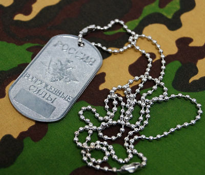 Russian Military Dog Tag Russian armed forces