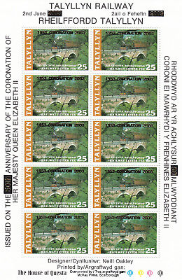 (A20732) GB MNH Talyllyn Railway Letter stamps minisheet 2003