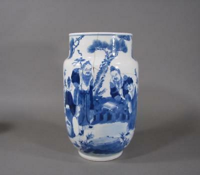 Fine Antique Chinese Transitional Blue & White Porcelain Jar, 17C, Sages, As Is
