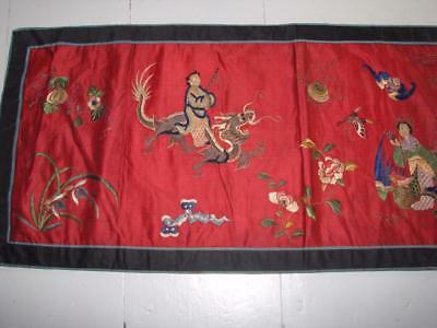 Antique Chinese Embroidered Textile Panel, Banner, Mythical Creatures, 68 Inches