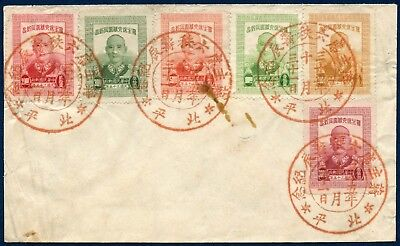 China 1940s Cover used 1946 set with special cancellation