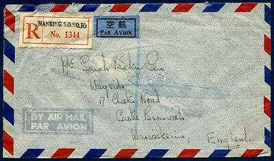 China 1940s Registered Air Mail Cover used Nanking to England