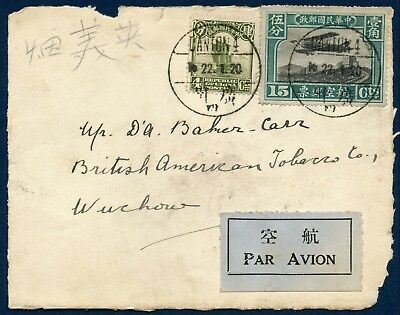 China Air Mail Cover Front used Canton 4 to Wuchow 22.1.20