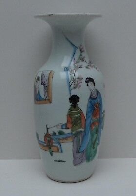 Dated 1920 Chinese Porcelain Vase