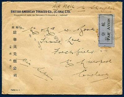 China Air Mail Cover used to England